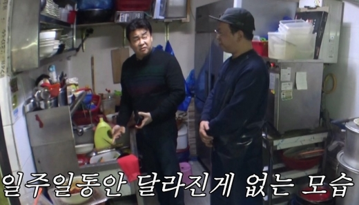 골목식당 홍탁집 아들. /사진=SBS 백종원의 골목식당