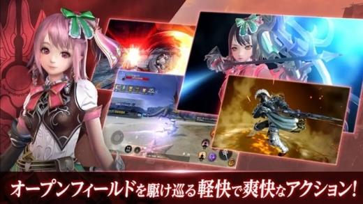 페이스 게임정보. /사진=일본 구글플레이
