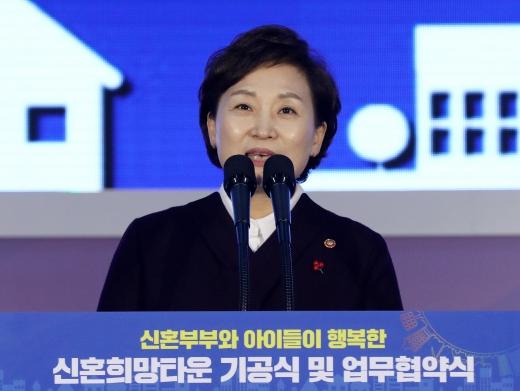 김현미 국토부 장관. /사진=뉴스1 박세연 기자