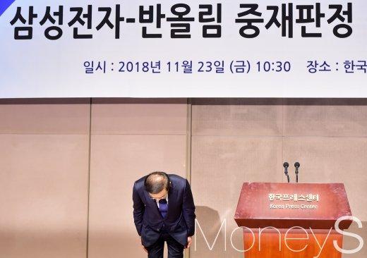 [머니S포토] 반올림 피해자-가족에게 고개 숙인 김기남 대표