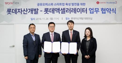 이광영(왼쪽 두 번째) 롯데자산개발 대표이사와 이진성(왼쪽 세번째) 롯데액셀러레이터 대표이사. /사진=롯데자산개발