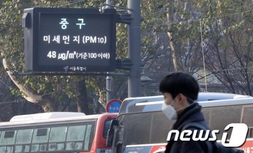 26일 오전 서울 중구 서울시청 인근에서 한 시민이 마스크를 쓰고 출근하고 있다. /사진=뉴스1