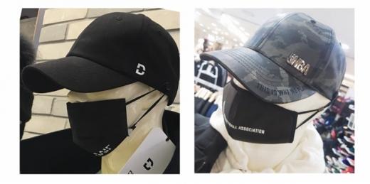 듀카이프의 마스크 모자 '프랑켄더스트'(좌)와 한세엠케이 NBA 모자의 마스크 모자(우)