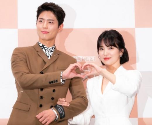 '남자친구'의 주연을 맡은 박보검과 송혜교 /사진=tvN 제공