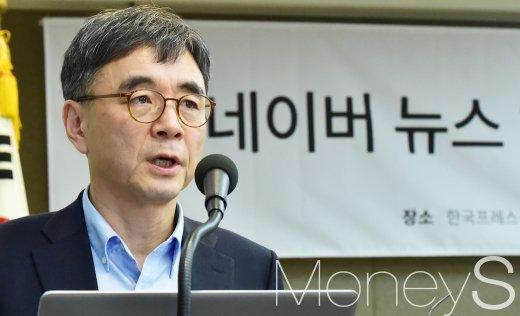 맹상현 위원장이 네이버 뉴스알고리즘위원회 활동 상황을 설명하고 있다. /사진=임한별 기자
