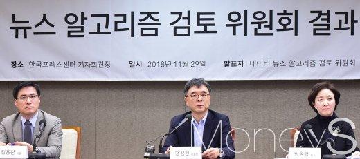 왼쪽부터 김용찬 위원, 맹상현 위원장, 장윤금 위원. /사진=임한별 기자