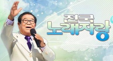 /사진=KBS 홈페이지
