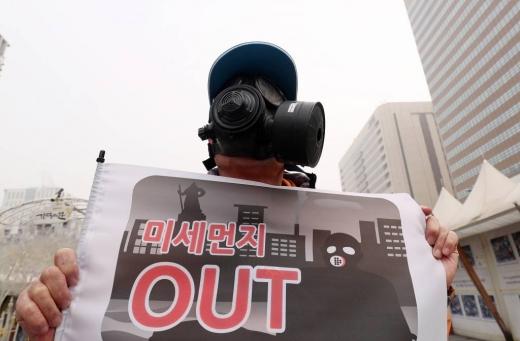 초미세먼지주의보가 발령된 지난 3월26일 오전 서울 광화문네거리에서 시민단체 회원들이 미세먼지 줄이기 캠페인을 하고 있다. /사진=머니투데이 DB