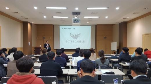 본사 지하 대강당에서 기술연구원 품질혁신 아카데미 교육을 하는 모습. /사진=롯데건설