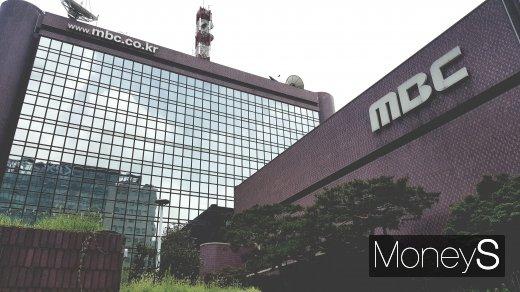 옛 여의도 MBC 사옥. /사진=김창성 기자