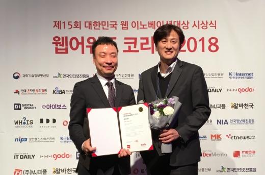 하나카드는 지난 13일 한국인터넷전문가협회가 주최한 '웹어워드 코리아 2018'에서 '모바일웹 최고 대상'을 수상했다고 17일 밝혔다. 왼쪽부터 장태준 하나카드 디지털혁신부 수석, 황인성 하나카드 디지털혁신부장. /사진=하나카드