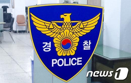 경찰 로고. /사진=뉴스1