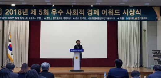 ▲ 안혜영 경기도의회 부의장. / 사진제공=경기도의회