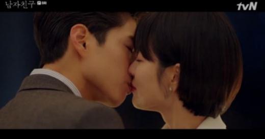 남자친구 박보검. /사진=tvN 방송캡처