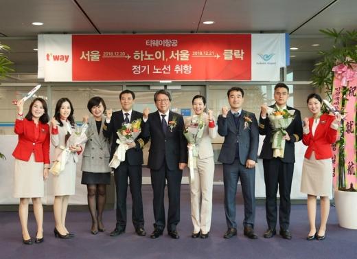 티웨이항공, 인천-하노이, 인천-클락 정기 노선 취항식. /사진=티웨이항공