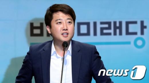 이준석 바른미래당 최고위원./사진=뉴스1 박정호 기자