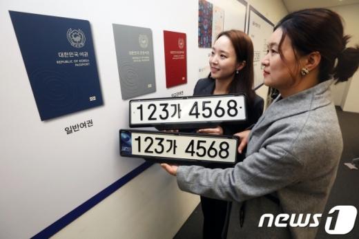 차세대 여권 '미리보기' 어떻게 바뀌었나