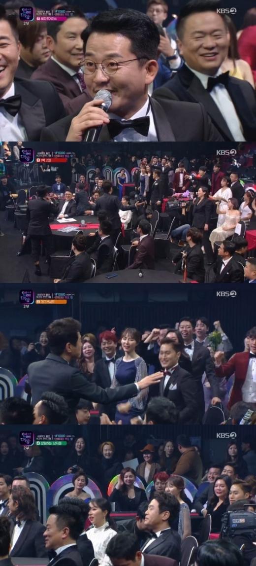 KBS 2TV '2018 KBS 연예대상' 방송 화면 캡처