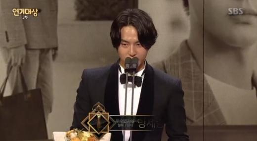 배우 양세종. /사진=SBS 방송화면 캡처