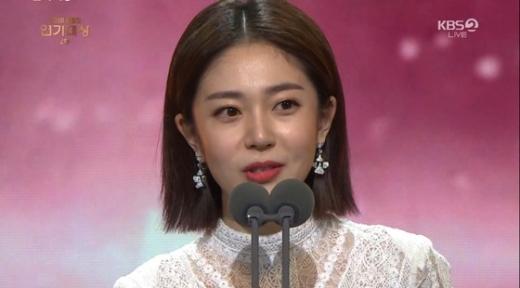 백진희./사진=뉴스1(KBS2 캡처)