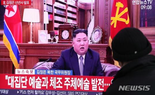 1일 오전 서울역에서 시민들이 김정은 북한 국무위원장의 2019년 신년사 발표를 시청하고 있다./사진=뉴시스