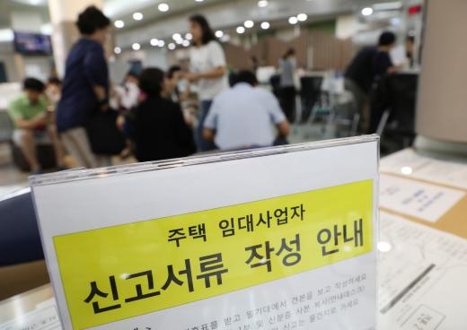 서울 서초구청 민원실에서 민원인들이 주택임대사업자 등록을 위해 서류를 작성하는 모습. /사진=뉴시스 김진아 기자