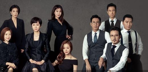 SKY 캐슬 결방. /사진=JTBC 홈페이지 캡처