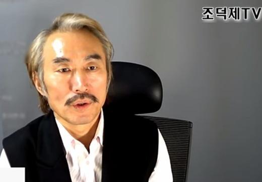 배우 조덕제. /사진=유튜브 캡처