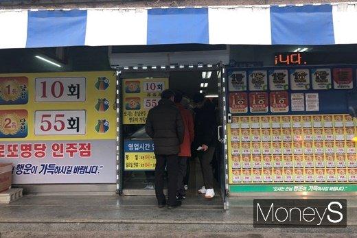 지난 1일 로또 명당을 찾은 사람들이 판매점에 들어가고 나가는 모습. /사진=김경은 기자