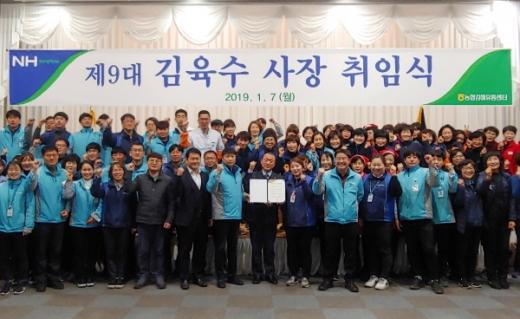 지난 7일 농협김해유통센터 김육수 신임사장이 취임했다. /사진=경남농협