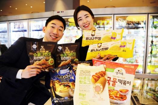 광주신세계, 겨울방학 맞아 '간편식' 최대 20% 할인 판매