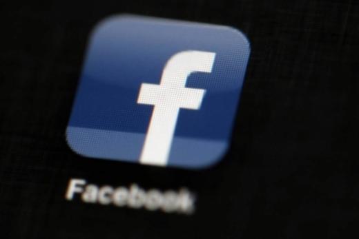 페이스북 스마트폰 어플리케이션. /사진=뉴시스