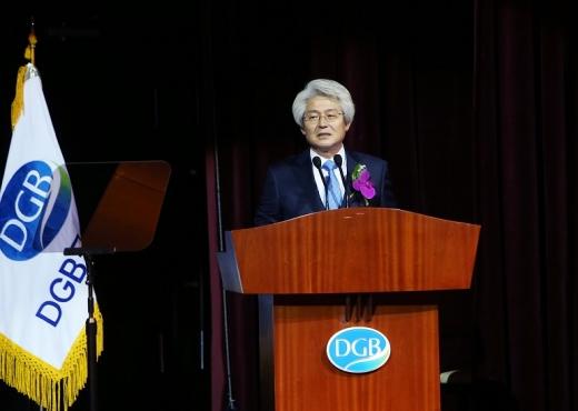 김태오 DGB금융지주 회장이 지난 5월 31일 DGB대구은행 칠성동 제2본점에서 진행된 공식 취임식에서 취임사를 하고 있다./사진=DGB금융