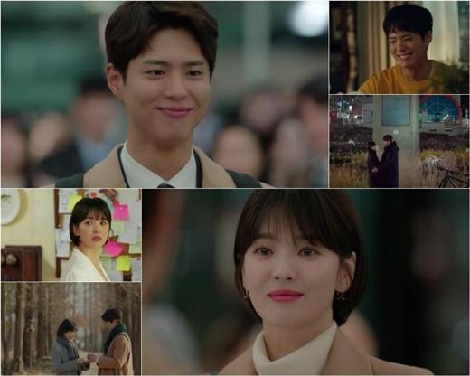 남자친구, 안방극장 설레게 한 박보검의 '베스트 대사 6가지 '
