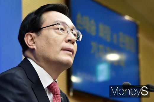 [머니S포토] '금융지주 넘버원' 포부 밝히는 손태승 회장