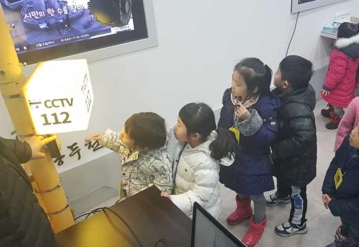 CCTV 안전예방교육. /사진제공=동두천시