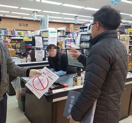 ▲ 성남시공무원이 한 슈퍼마켓에서 1회용 비닐봉지 사용 금지를 안내하고 있다. / 사진제공=성남시