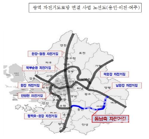 ▲ 광역 자전거도로 연결망. / 자료제공=경기도