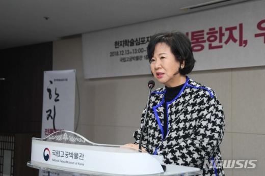 손혜원 더불어민주당 의원./사진=뉴시스