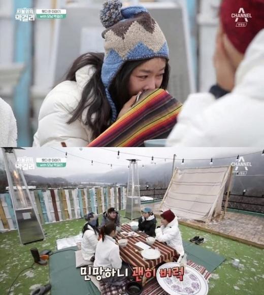 이혜영 임신실패. /사진=채널A 방송캡처