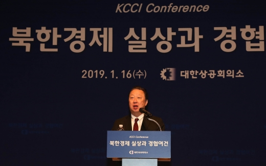 박용만 대한상공회의소 회장이 16일 세종대로 대한상의회관에서 열린 '북한경제 실상과 경협여건 컨퍼런스'에서 인사말을 하고 있다. / 사진=대한상공회의소