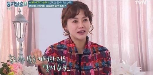 둥지탈출3 박연수. /사진=tvN 방송캡처