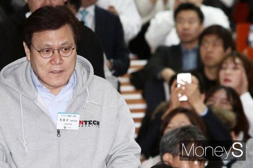 [머니S포토] 최종구, 금융규제 샌드박스시행 핀테크 간담회 참석
