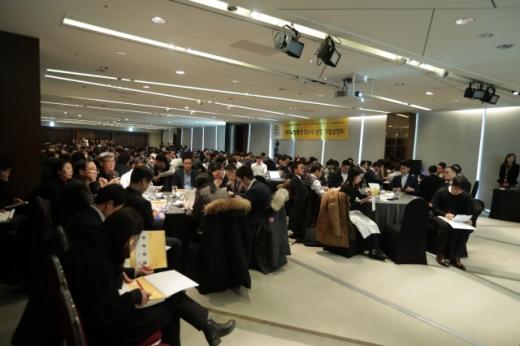 15일 서울 여의도 63빌딩에서 열린 기업설명회. /사진=노랑풍선