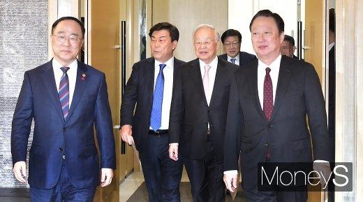[머니S포토] 기재부, 경제4단체장 간담회