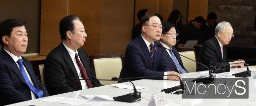 [머니S포토] 홍남기, 경제4단체장 만나 현안 논의