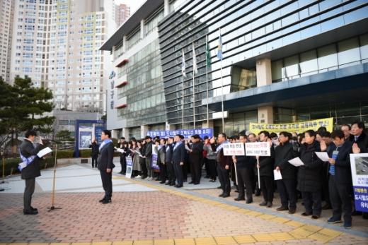 부산 남구는 오륙도선 트램 유치 결의대회를 지난 16일 개최했다./사진=부산남구