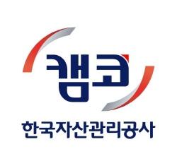 /사진=한국자산관리공사