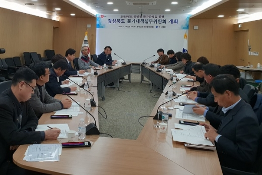 경상북도 물가대책실무위원회 개최 모습/사진=경상북도.