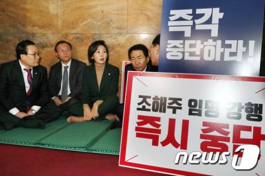 자유한국당 릴레이 단식농성. /사진=뉴스1